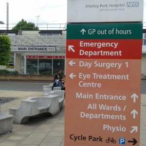 Frimely Park Hospital Main Entrance
